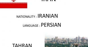 ماده واحده تعيين تكليف تابعيت فرزندان حاصل از ازدواج زنان ايرانی با مردان خارجی مصوب سال 1385